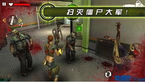 极度重口味 生化僵尸控最爱的血腥游戏