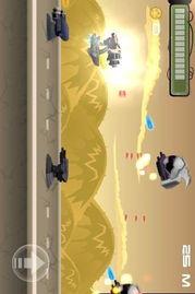 外星猪大战机器人