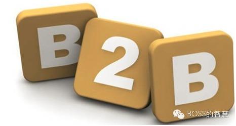 ...2O C2C B2B B2C的区别讲透了