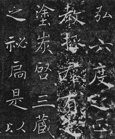贞观二十三年(649年),与长孙无忌同受太宗遗诏辅政.唐高宗欲立...