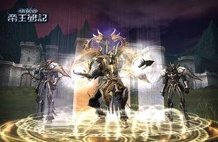 皇道帝纪-网禅科技公开旗下线上游戏《帝王战记》(ArchLord)三大种族共九种...