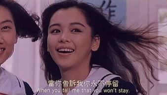 王子文16岁清纯旧照曝光 笑容清... 标题:王子文晒16岁旧照清纯貌美 ...
