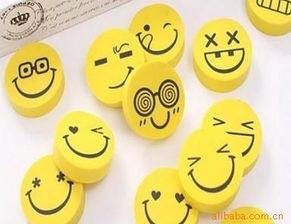 开心大笑表情