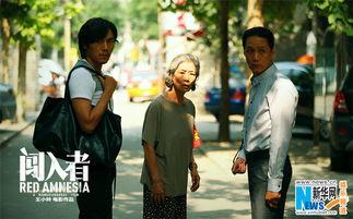 先锋导演王小帅首部犯罪剧情电影《闯入者》,昨日在上海举行了全...