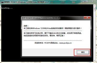 r_^绗b#v=-loader windows