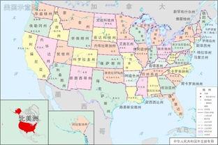 美利坚合众国欧美色图-美国地图高清版大地图