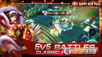 ...mobile legend王者荣耀手游下载v1.1.62.1401最新版 西西安卓游戏
