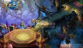 次时代中国风 神武九天九重仙境唯美场景曝光