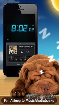 超炫电子闹钟Alarm Clock Pro v1.8.1