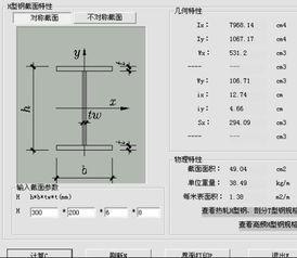 h型钢表示方法