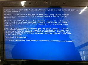 ...的电脑经常发生蓝屏,是什么问题