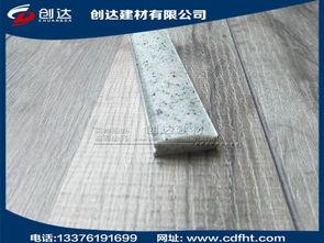 深圳楼梯踏步金属防滑条供应厂家
