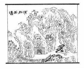梦幻西游5技能须弥怎么打蓝书
