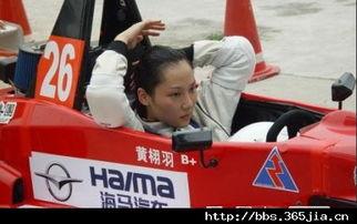 中国女赛车手英姿飒爽 神似 国宝少女 金妍儿