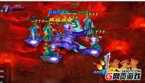上苍的权剑-白虎剑 斗破苍穹2 权力神器耀世登场