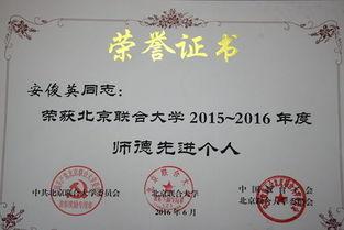 分别考取了北京师范大学特殊教育专业、北京中医药大学临床医学专业...