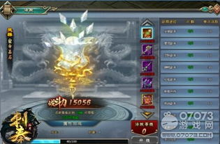 苍龙   神剑   :首充可获得的兵魂,战力加成3024.   紫青宝剑:通过...