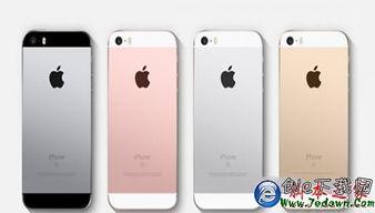 iphone SE A9芯片有几个版本 iphone SE A9处理器各个版本区别对比介绍