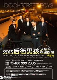 ...怀旧 后街男孩亚洲巡演成都站盛大开票咯 页 1 影音娱乐