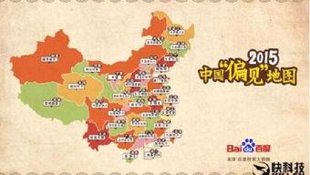周天化源-参考消息网   1月7日报道   法媒称,中国百度搜索引擎基于海量大数据...