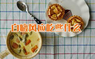 怎样注意在丽江的饮食安全?