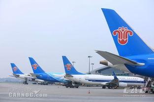 南航执行航班71.6万次 运送旅客近1.1亿人次