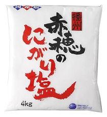 邮政-EMS:6500日元(约543元人民币)日本邮政-航空运:5150日元(...