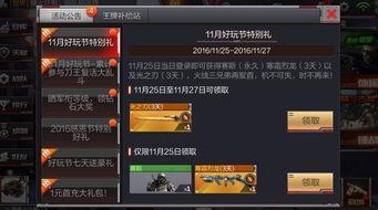 CF手游活动大全 CF手游礼包福利 网侠手机游戏站