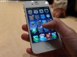 如何购买iphone5