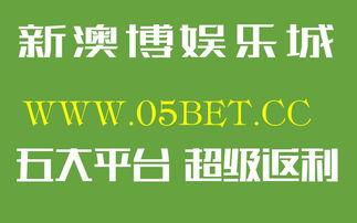 粤11选5胆拖计算器 普拉达股价飙涨 对冲基金空头头寸失血2.42亿港元