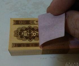 二版1953年人民币一分钱整一刀100张1分纸币