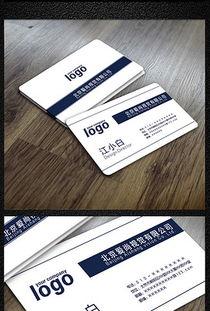 公司个人名片设计图片素材 公司个人名片设计图片素材下载 公司个人...