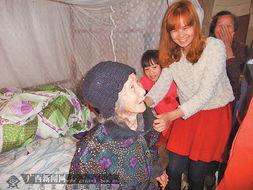 老太太看起来精神不错.见习记者  -98岁老太 去世 2天后竟苏醒 死而复...