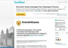 会因为俄罗斯的官僚体制和腐败问题无果而终;还有一些内容直指梅德...