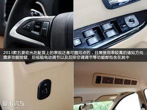五菱宏光S正式上市 定价6.18万 6.98万元