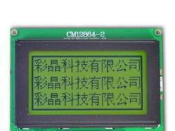 液晶显示模块 LCD LCM 16080 128128 160128 160160 2401