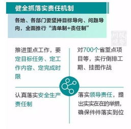 北京赛车pk10版本2.0.1