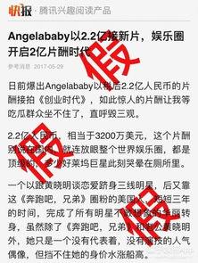 亿界之主-baby正在拍的这部《创业时代》26号时刚刚在北京开机,baby在剧中...