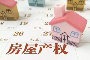 △资料图/视觉中国-早啊 新闻来了 2016.12.24
