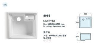洗衣盆8056