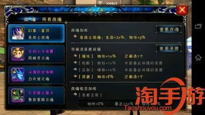 ...官方 神之刃 V4 官方1区 绝对低价 神之刃 淘手游,taoshouyou.com ...