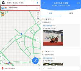 百度地图大数据 场景化服务助力2017上海半马