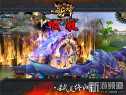 灭世仙境怎么玩 灭世仙境正式版1.0开局攻略