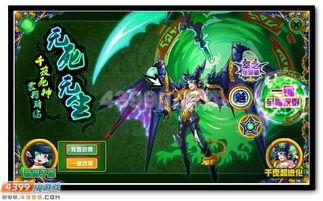 2、使用活动系统提供的千夜死神,打败创世圣弓可获得1个极夜碎片...