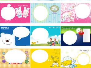 儿童卡通背景圆形相框PNG素材3图片下载png素材 效果素材