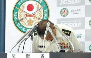 北京赛车和值方法,日本陆上幕僚长就自卫队南苏丹维和日报隐瞒问题...