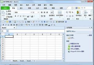 excel excel电子表格2003 WPS 官方版免费下载