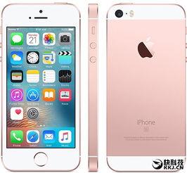 【快讯】iPhone SE外媒使用感受汇总:体验惊呆了!-您可信赖的苹果...