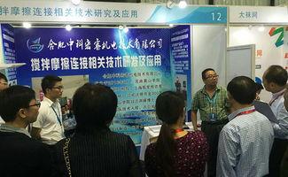 我校技术入股企业获中国青年创新创业大赛铜奖