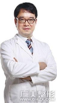 韩国顶级整形大师南相宰3月30日 3月31日坐诊广美